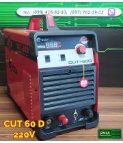 Edon EXPERT CUT-60D (220В)
