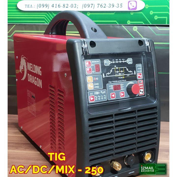 Welding Dragon DigiTIG 250P AC/DC MIX