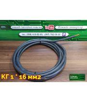 Сварочный кабель КГ-16 КРОК