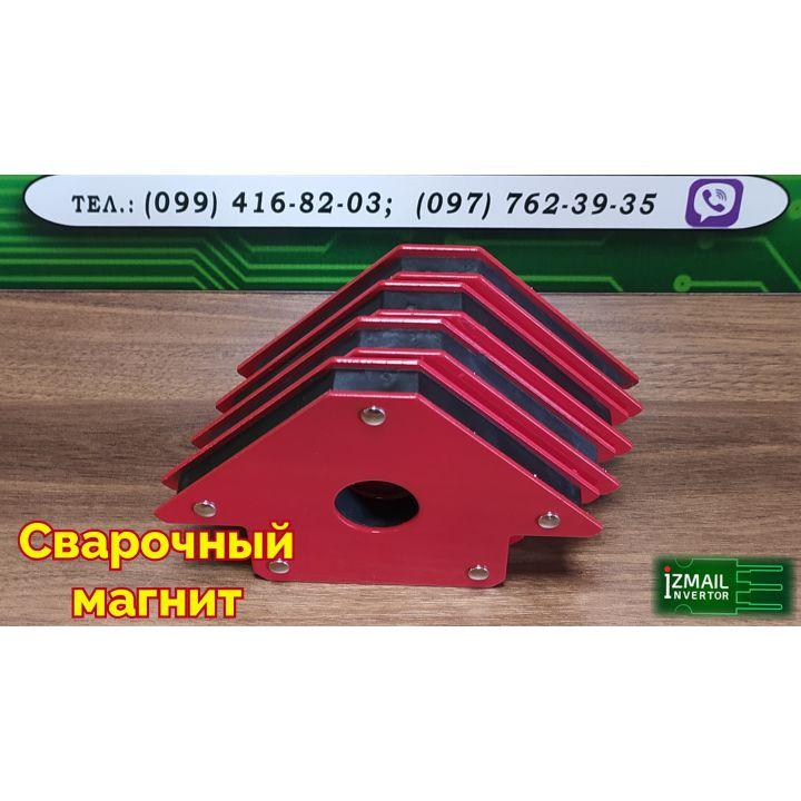 Сварочный магнит