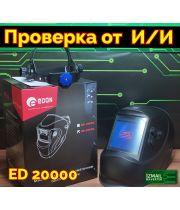 Сварочная маска (Хамелеон) EDON ED-20000