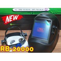 Сварочная маска (Хамелеон)  RB-20000