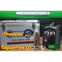 Edon PRO MMA-315