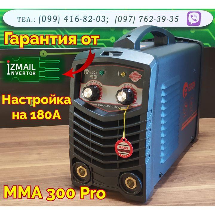 EDON MMA 300 PRO