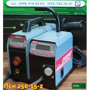 Патон ПСИ-250P(15-2)