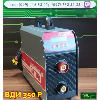 Патон ВДИ 350 Pro